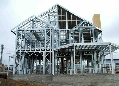 Çok Katlı Çelik Yapılar ve Ekipman Konstrüksiyon İşleri
